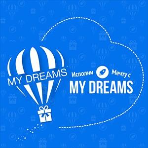 MyDreams создали платформу для рекламы