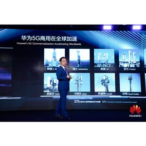 Huawei на Mobile World Congress Shanghai 2019