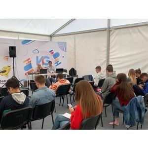 Специалисты «Россети Волга» выступили  на молодежном форуме «Иволга 2.0.»