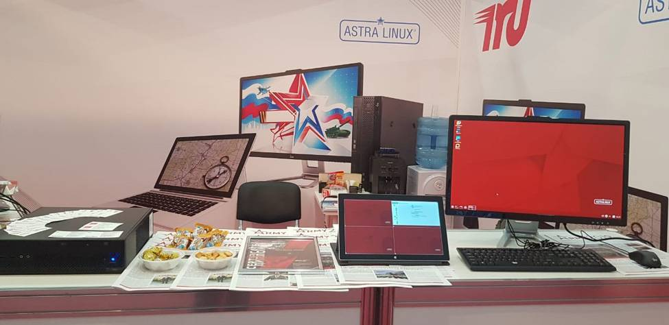 Компания iRU впервые приняла участие в форуме «Армия-2019»