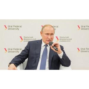 Путин: ряд объектов универсиады–2023 передадут вузу