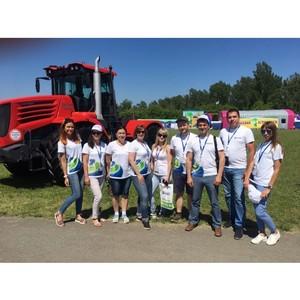 Сотрудники «Балтийского лизинга» провели встречи с партнерами на «Кузбасском Агрофоруме»