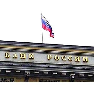 Банк России: Структурный профицит ликвидности в июне снизился