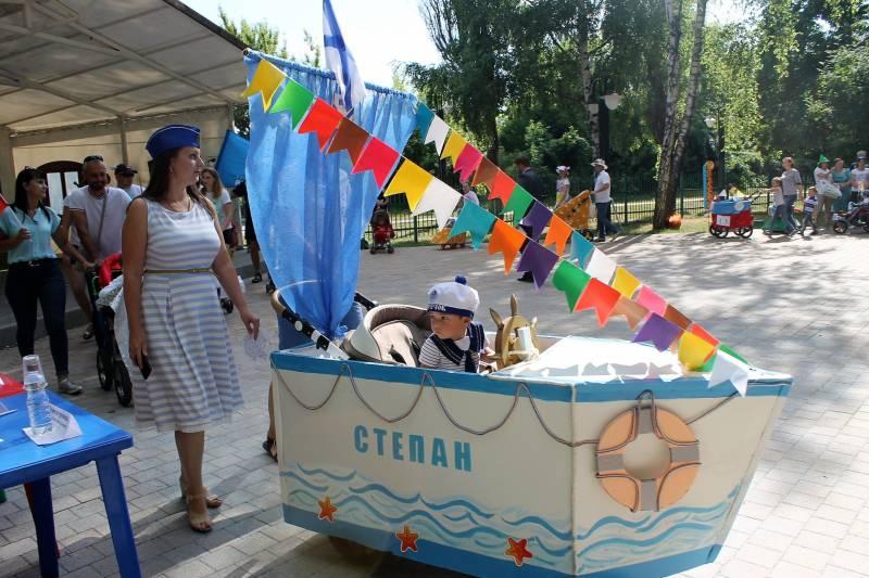 ОНФ провел акцию «Парад семьи» в регионах