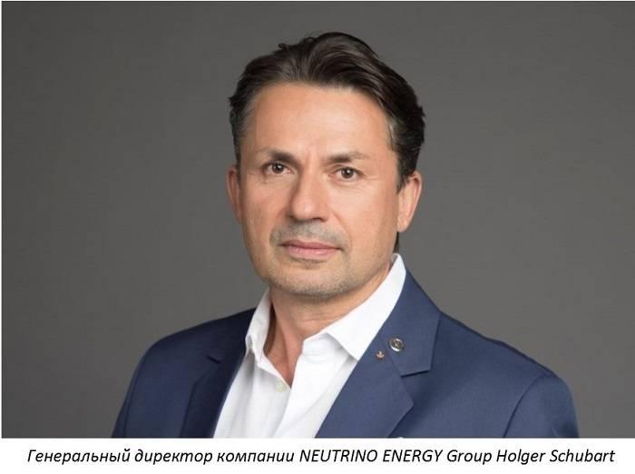 """Neutrinovoltaic – это дверь в будущее генерации """"чистой"""" электроэнергии"""