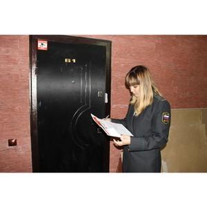 АО «ТНС энерго Тула» и судебные приставы провели совместный рейд по адресам должников
