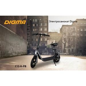 Электросамокат Digma C12-6-FB – покоритель урбана