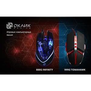 Нашего полку прибыло: новые игровые мыши Oklick 888G и 999G