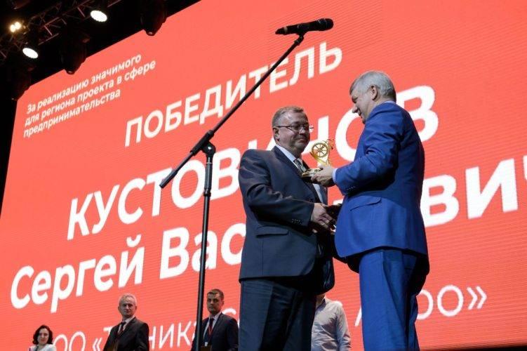 Александр Гусев: Повышать качество жизни граждан – главная задача органов гос. власти региона