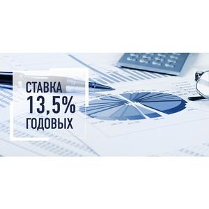 ООО «Дэни Колл» установило ставку первого купона по биржевым облигациям в размере 13,5%