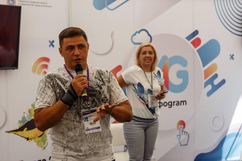 Участники форума «iВолга 2.0» в Самарской области познакомились с работой проекта ОНФ «За честные закупки»