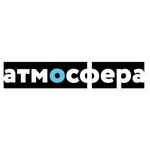 Стартовал новый новостной онлайн-проект «Атмосфера»