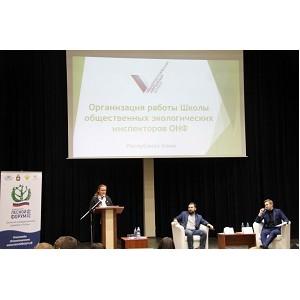 В первый день Национального лесного форума ОНФ в Коми рассказали о работе экологических инспекторов