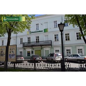 Россельхозбанк в Костроме выпустил  более 2700 зарплатных карт