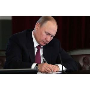 Путин подписал перечень поручений по итогам заседания медиафорума ОНФ