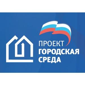 ОНФ предлагает штрафовать ресурсоснабжающие организации за отсутствие информации об энергосберегающих мерах