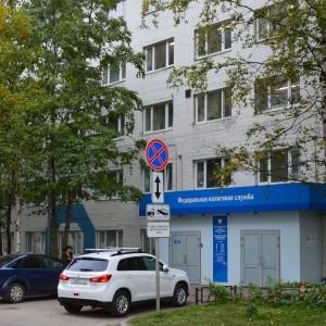 ИФНС России по г. Архангельску приглашает на День открытых дверей