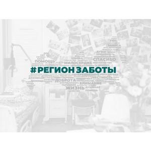 Развожаев: Мы сразу приступим к формированию дорожной карты по строительству медучреждений в Севастополе