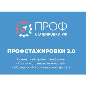 Белгородским предприятиям предложили дать задание студентам страны для курсовых и дипломных работ
