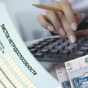 Расчёты по страховым за периоды с 1 июля 2019 года заполняются с учётом перехода на прямые выплаты