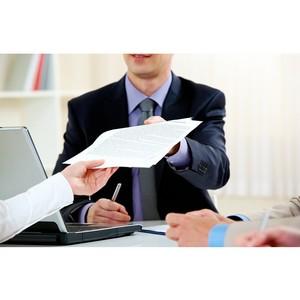 Ярославцы оценили удобство экстерриториального приема документов
