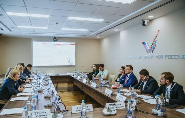Проект «Профстажировки 2.0» представил возможности участия молодежи в решении задач национальных проектов