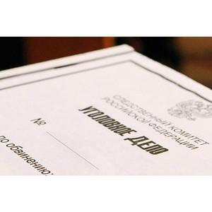 Бизнес-уполномоченный Забайкалья помогла предпринимателю «реанимировать» уголовное дело