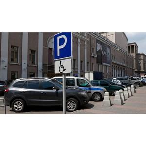 Лысенко: Чиновникам надо работать над тем, чтобы инвалидам хватало парковочных мест