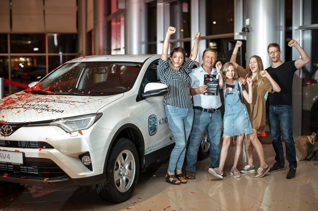 Автохолдинг Ключавто подарил семь Toyota RAV4