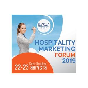 Hospitality Marketing Forum-2019