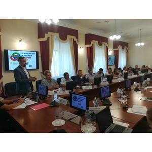 В Тобольске прошла презентация V форума Общественной палаты Тюменской области «Синергия Сибири 2019»