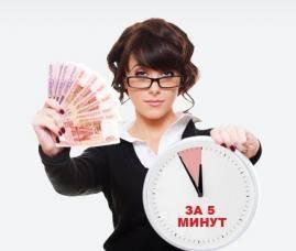 Предложение о покупке еды в кредит вызвало волну протестов среди жителей Санкт-Петербурга