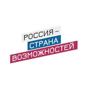 Шмелева: Граждане России должны иметь способы и возможности для самореализации в течение всей жизни