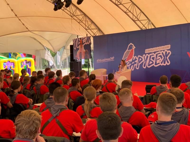 В первый образовательный день форума «Рубеж» перед участниками выступили Анна Шафран и Владимир Панжев
