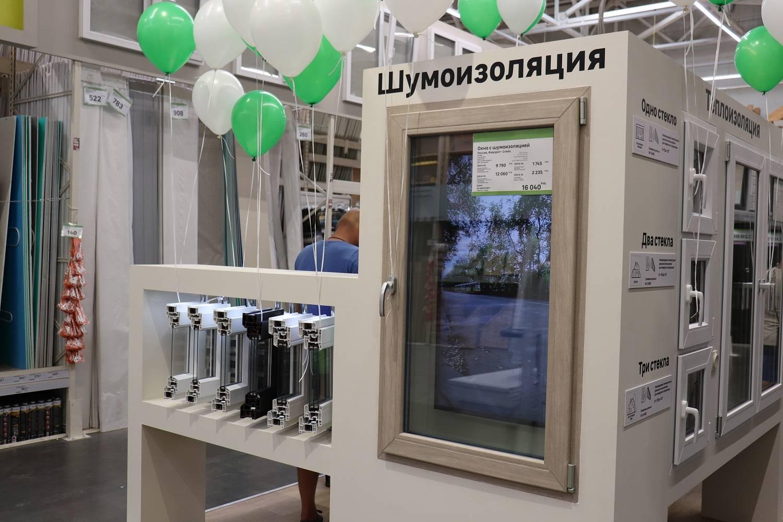 Окна Deceuninck на заказ в «Леруа Мерлен» в Краснодаре