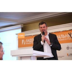 ОНФ и «Россия – страна возможностей» запустили кадровую платформу для студентов и работодателей