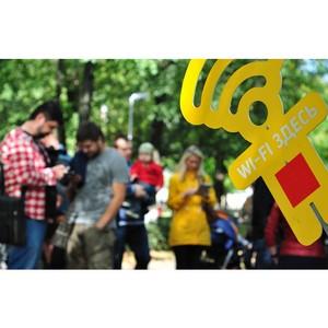 Москва вошла в тройку мировых лидеров по числу бесплатных точек доступа Wi-Fi