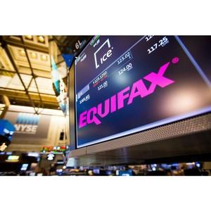 Equifax заплатит $700 млн на урегулирование проблемы утечки данных
