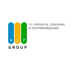 ДКИС ALP Group: платформа для проведения сложных экономических расчетов