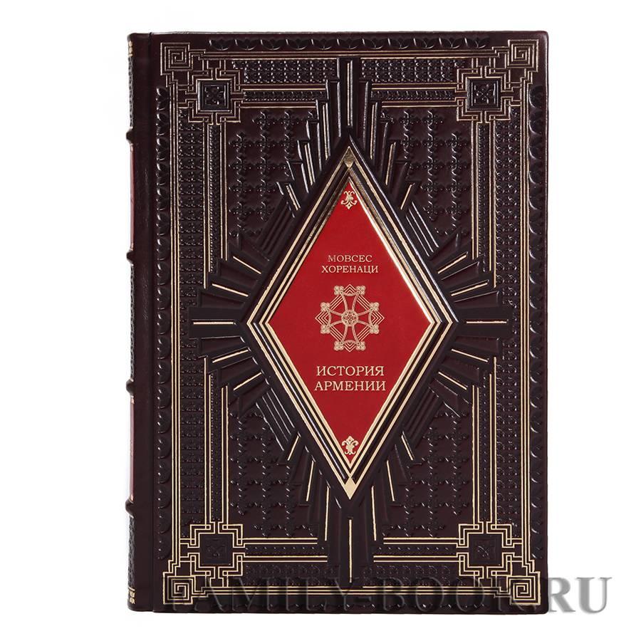 Наличие подарочных книг в доме