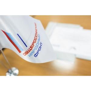 После обращения ОНФ в амурскую госжилинспекцию выявлены нарушения в капремонте МКД