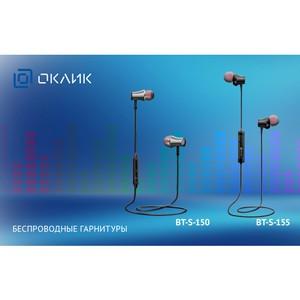 Беспроводные гарнитуры Oklick BT-S-150 и BT-S-155: музыка без проводов