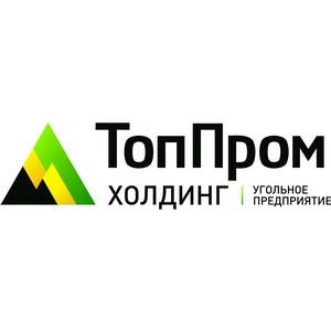 «ТопПром» (председатель Николай Королев) победил в сессии «На лучшую законотворческую инициативу»
