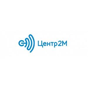 «Центр 2М» рассказал о практическом применении ИИ в бизнесе
