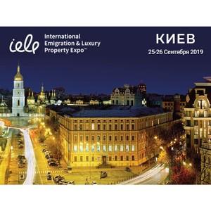 Международная выставка-конференция Kyiv International Emigration & Luxury Property Expo 2019