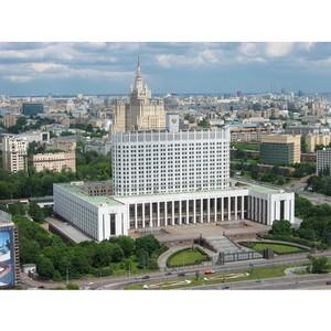 Правительству представлен доклад о состоянии конкуренции в РФ