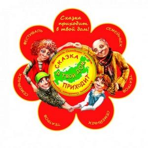 Ольга Будина раскрыла секреты V юбилейного фестиваля семейных любительских театров