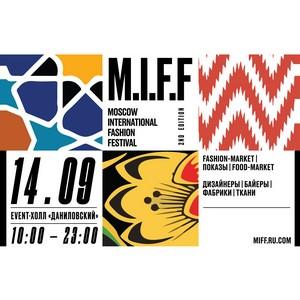 Второй сезон фестиваля моды M.I.F.F в Москве