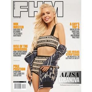Алиса Лобанова на обложке FHM Австралия
