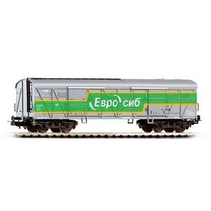 «Евросиб СПб - транспортные системы» представит новый энергомодуль в Щербинке
